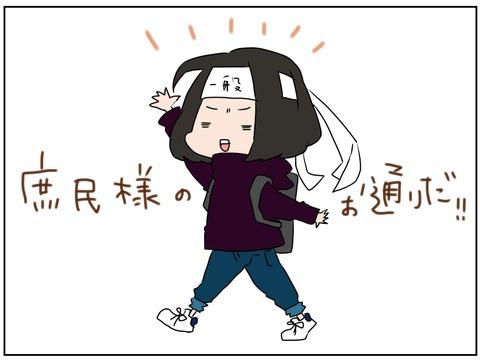 manga72