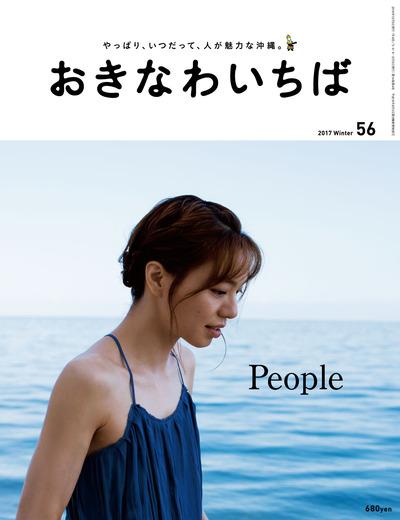 vol56_表1
