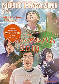 MM-201101