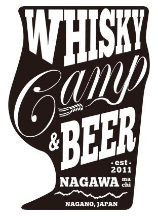 wbcnagawa_logo