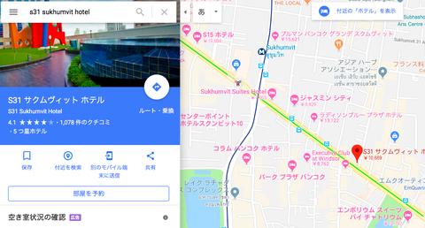 スクリーンショット 2019-01-30 18.49.40