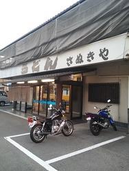 20151016_171807