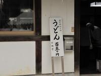 香川ドライブ 014