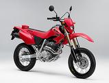 xr250-motard_2070122
