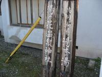 湯元の湯の看板