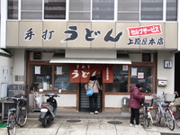 香川ドライブ 001
