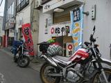 蛇の目寿司店舗