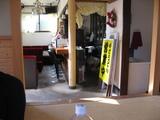 吉田うどんの店舗