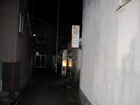 小路の看板