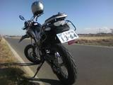 XT250 ria