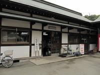 香川ドライブ 013