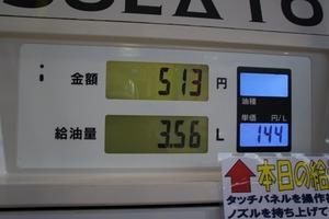 2015-06-28 060