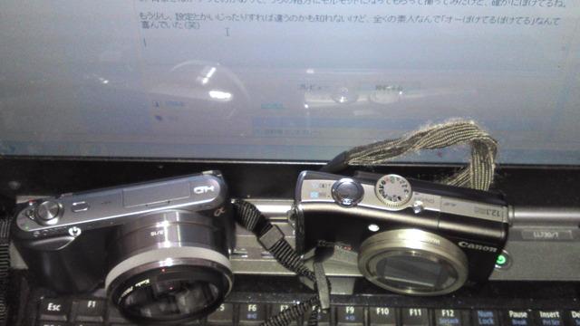 SN3O0017 (2)