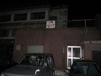 磐梯熱海元湯旅館