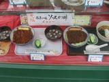 ソースカツ丼見本
