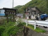 井筒屋の前