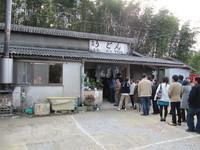 香川ドライブ 034