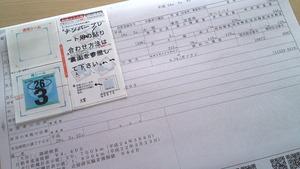 SN3O0659