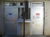 高梨共同浴場玄関