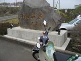 松島温泉 看板とカブ