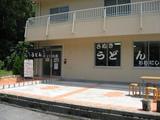 大西製麺 店舗