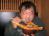 白彩 アナゴ丼