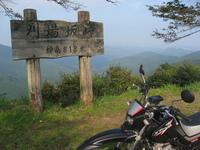 刈場坂峠とバイク