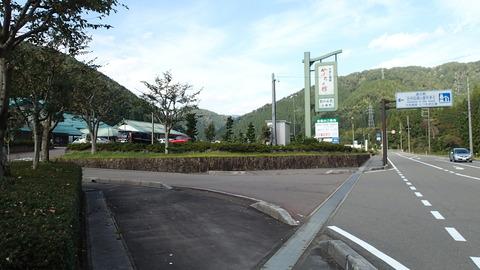 PA110119
