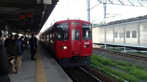 P3144168