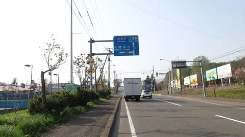 P5162651