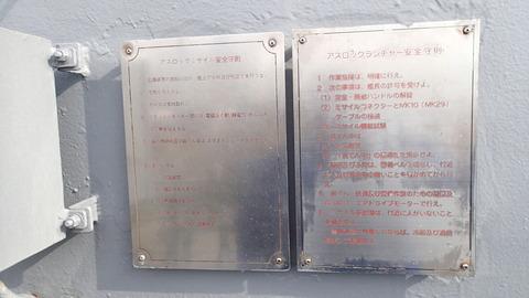 PC100597