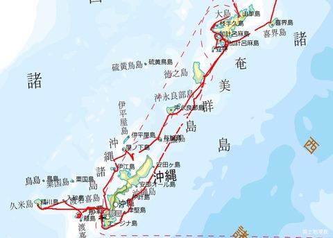 日本一周7