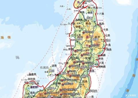 日本一周3