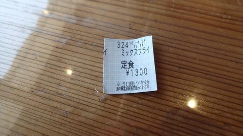 P4282348