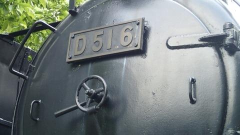 P6115082