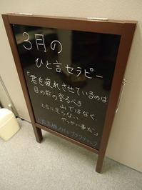 DSC02585 - ���ԡ�