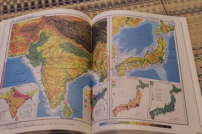 ヨルダンアラビア語世界地図帳集めるマニアコレクターIMGP6445