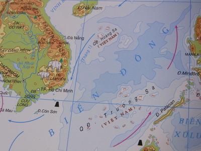 ベトナム世界地図帳RIMG2318