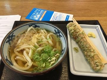 宮武讃岐うどん 成田空港第3ターミナルIMG_0130[1]