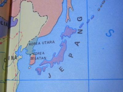 インドネシア世界地図帳RIMG2236