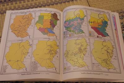 ヨルダンアラビア語世界地図帳集めるマニアコレクターIMGP6442