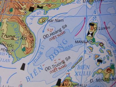 ベトナム世界地図帳RIMG2315