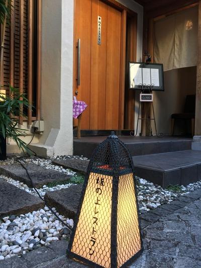 坂の上レストラン神楽坂飯田橋イタリアンIMG_1364
