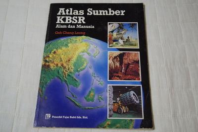 マレーシア世界地図IMGP2698