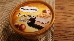 japone1