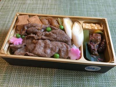 国産牛ロース肉のすき焼き重弁当木曽路善福寺店IMG_3903