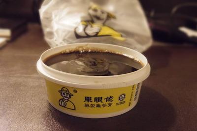 単眼イ老凉茶(Tan Ngan Lo Medicated Tea)パビリオンIMGP5664