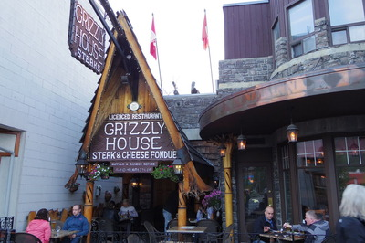 バンフ旅行記 GRIZZLY HOUSE IMGP1683