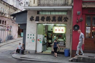 公利真料竹蔗水 香港島IMGP5411