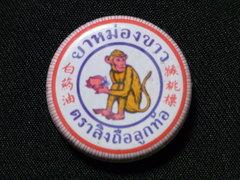 RIMG0170